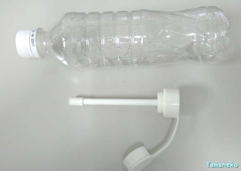 携帯用おしり洗浄具