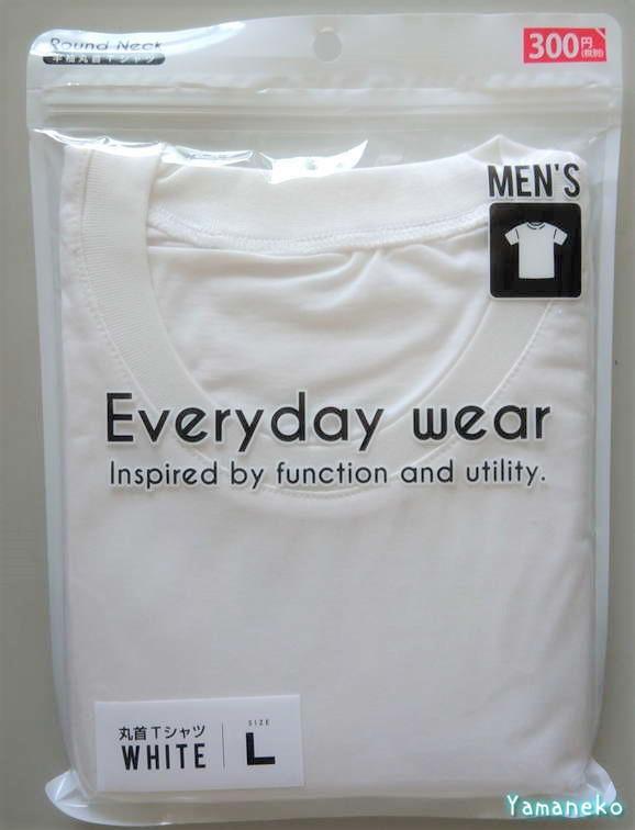 Tシャツ袋
