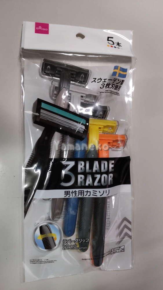 ダイソーT字カミソリ
