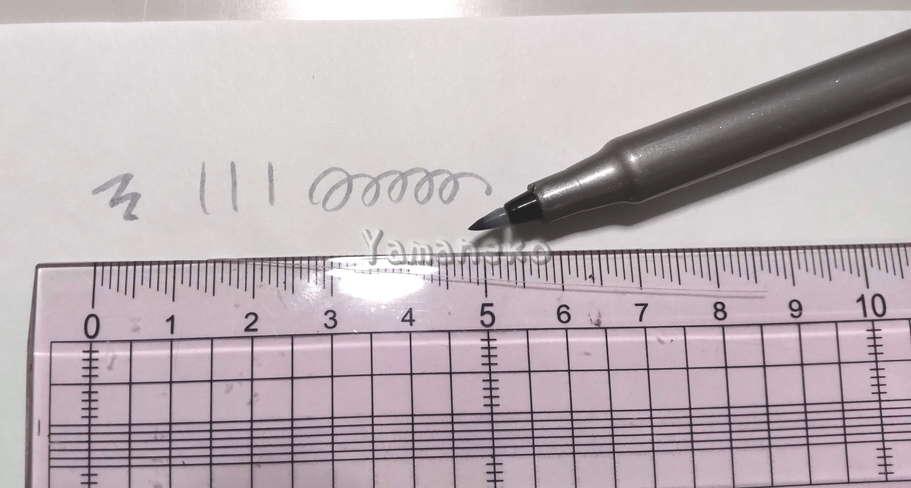 筆ペン薄墨